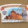 Отдается в дар Марки «Кремли России»+бонус