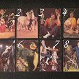 Отдается в дар Советские календарики «Цирк»
