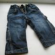 Отдается в дар джинсы детские на рост 92см