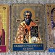 Отдается в дар Календарики — иконы.