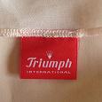 Отдается в дар Комплект для сна Triumph