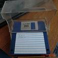 Отдается в дар дискеты 3,5 (1.44 Mb) для компьтера