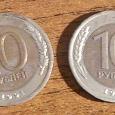 Отдается в дар Монетки из прошлого :)