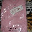 Отдается в дар Рубашка мужская, розовая, размер 48-50