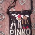 Отдается в дар pinko bag