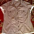Отдается в дар Блузка-рубашка 48-й размер