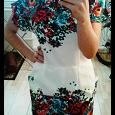 Отдается в дар Платье летнее новое