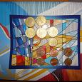 Отдается в дар евроценты из Греции
