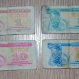 Отдается в дар украинские купоны (деньги) 1991 года