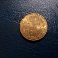 Отдается в дар Монета 10 руб. космос