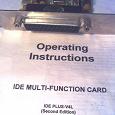 Отдается в дар IDE multi-function card.