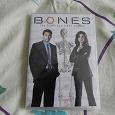Отдается в дар Сериал Bones, первый сезон, лицензия!