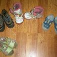 Отдается в дар Обувь детская 25-26-27 размер