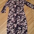 Отдается в дар платье футляр 44 размер