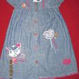 Отдается в дар Детское платье на 3-4 года