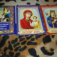Отдается в дар Три православных календаря за 2010 год.