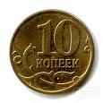 Отдается в дар Московский монетный двор