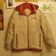 Отдается в дар зимняя куртка 46-го размера.