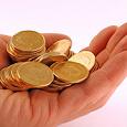 Отдается в дар Небольшая куча-мала из монет в честь небольшого юбилея.\/