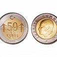 Отдается в дар Турецкая монета