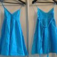 Отдается в дар Платье — сарафан бирюзового цвета