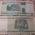 Отдается в дар Белорусская валюта))