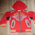 Отдается в дар Дарю куртку осень-весна для мальчика на рост 98-104 см.