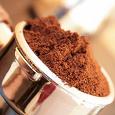 Отдается в дар Молотый кофе ДЛЯ СКРАБА