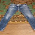 Отдается в дар джинсы узкие