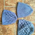 Отдается в дар Фэмили лук шапочки