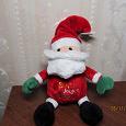 Отдается в дар Санта — Клаус