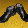 Отдается в дар Зимние мужские ботинки, р. 42-43