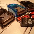 Отдается в дар Брелок — кардридер TF/MicroSD