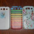 Отдается в дар Бамперы на смартфон Samsung Galaxy S 3