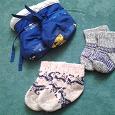 Отдается в дар Теплые носочки и чуньки