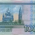 Отдается в дар 1000 рублей для детей =)))