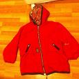 Отдается в дар Красная куртка на девочку рост 152