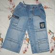 Отдается в дар Летние джинсы на мальчика на дачу