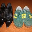 Отдается в дар туфли и кроссовки