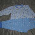 Отдается в дар пижама 104-110