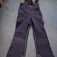Отдается в дар детские горнолыжные штаны fusalp