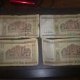 Отдается в дар Белорусские рубли 500 х 4 шт.