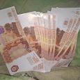 Отдается в дар Детские игровые деньги 5000