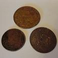 Отдается в дар Три монетки.