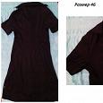 Отдается в дар Черное платье.