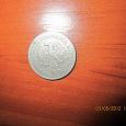 Отдается в дар польская монетка