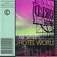 Отдается в дар Книга Али Смит Отель — мир