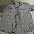 Отдается в дар мужская льняная рубашка F5, размер XL