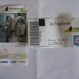Отдается в дар Билеты в зоопарк, г.Берлин (Германия)