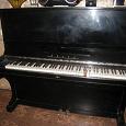 Отдается в дар пианино «Волга»